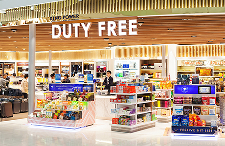 Duty-free: The popular airport shops
